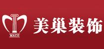 河南美巢互联装饰设计有限公司