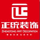 台州正统装饰有限公司