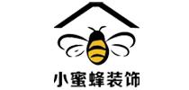 天津小蜜蜂装饰