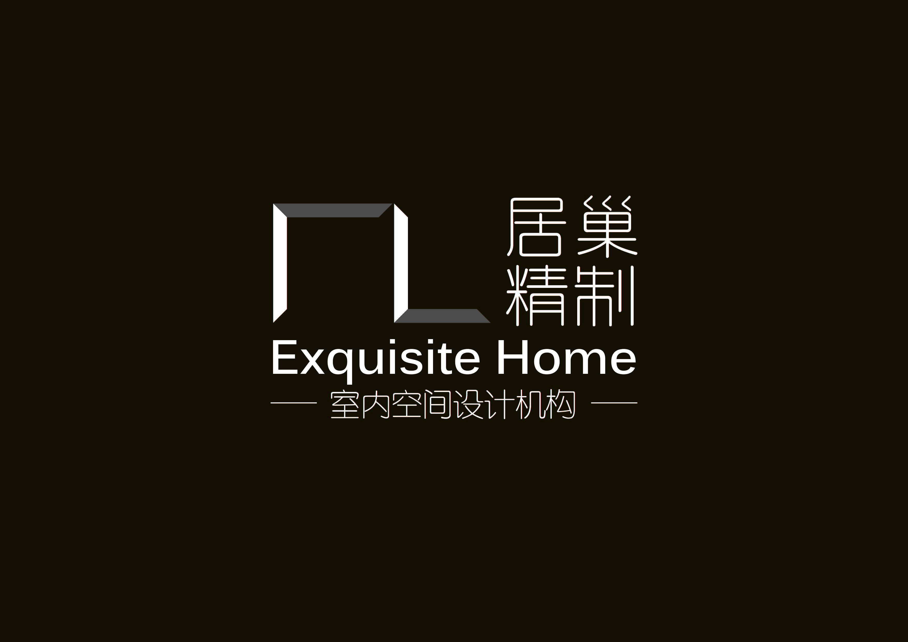 杭州居巢装饰设计工程有限公司