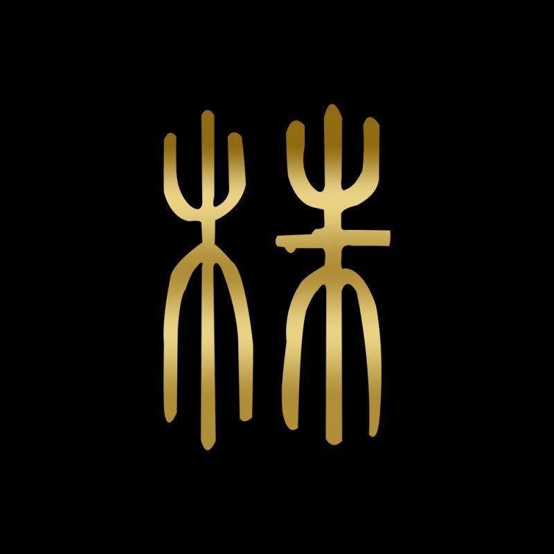 云南竹株装饰设计有限公司