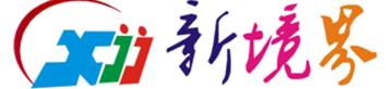 昆山新境界装饰设计工程公司
