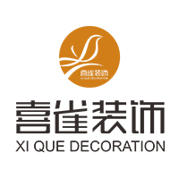 南京喜雀装饰