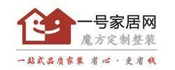 张家港一号家居装饰工程有限公司