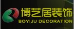 博艺居装饰室内设计工作室的Logo