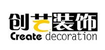 桂林创艺装饰
