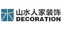 武汉山水人家装饰集团