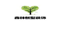 黔南森林新型装饰工程有限公司