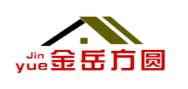 济南金岳方圆装饰