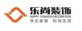 重庆别墅装修公司有哪些?2017重庆别墅十大口碑装修公司排名