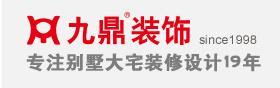 台州装修公司哪家比较好?2017台州十大口碑装修公司排名