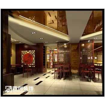 百创装饰健翔桥北120平中式快餐厅